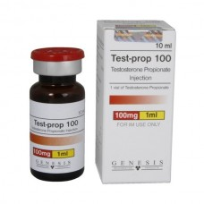 Test-prop 100 (Testosterone propionate 100мг / 1мл)